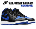 NIKE AIR JORDAN 1 MID(GS) black/hyper royal-white 554725-068 ナイキ エアジョーダン 1 ミッド レディース スニー…