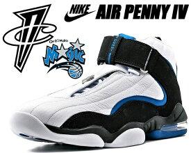 NIKE AIR PENNY IV white/black-atlantic blue 864018-100 ナイキ エア ペニー 4 スニーカー バッシュ アンファニー・ハーダウェイ オーランド・マジック