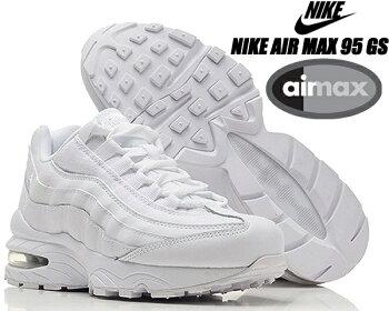 NIKEAIRMAX95(GS)white/white-metallicsilver905348-104ナイキエアマックス95レディーススニーカーAM95ホワイトガールズ