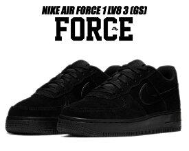 NIKE AIR FORCE 1 LV8 3 (GS) black/black-anthracite bq5485-001 ナイキ エアフォース 1 ガールズ スニーカー AF1 ブラック スウェード