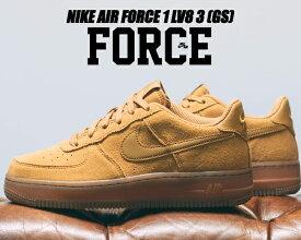 NIKE AIR FORCE 1 LV8 3 (GS) wheat/wheat-gum light brown bq5485-700 ナイキ エアフォース 1 ガールズ スニーカー レディース ウィート ガム ブラウン FLAX