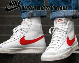 NIKE BLAZER MID 77 VINTAGE white/worn brick-sail bq6806-102 ナイキ ブレザー ミッド 77 ヴィンテージ VNTG スニーカー メンズ ホワイト レッド ビンテージ