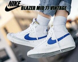 NIKE BLAZER MID 77 VINTAGE white/racer blue-sail bq6806-103 ナイキ ブレザー ミッド 77 ヴィンテージ VNTG スニーカー メンズ ホワイト ブルー ビンテージ