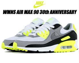 NIKE WMNS AIR MAX 90 30th ANNIVERSARY white/particle-volt-black cd0490-101 ナイキ ウィメンズ エアマックス 90 スニーカー レディース ガールズ AM90 ボルト