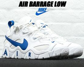 NIKE AIR BARRAGE LOW white/hyper blue cd7510-100 ナイキ エア バラージ ロー スニーカー ターフ アメリカンフットボール ホワイト ブルー