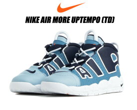 NIKE AIR MORE UPTEMPO (TD) aegean storm/blackend blue ck0825-404 ナイキ エア モアアップテンポ トドラー キッズ スニーカー モアテン 子供靴
