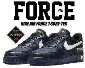 NIKE AIR FORCE 1 GORE-TEX obsidian/white-black-off noir ck2630-400 ナイキ エアフォース 1 ゴアテックス スニーカー AF1 GTX LOW ネイビー オブシディアン
