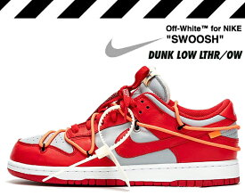 NIKE DUNK LOW LTHR OFF-WHITE university red/university red ct0856-600 ナイキ ダンク ロー オフホワイト スニーカー UNLV ネバダ大