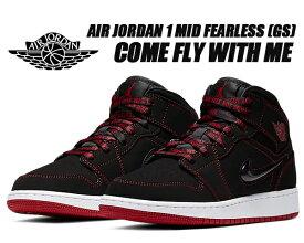 NIKE AIR JORDAN 1 MID FEARLESS(GS) black/gym red-white cu6617-062 ナイキ エアジョーダン 1 ミッド フィアレス レディース ガールズ スニーカー AJ1 ウィメンズ COME FLY WITH ME