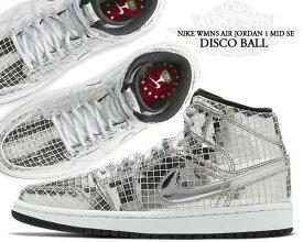 NIKE WMNS AIR JORDAN 1 MID SE Disco Ball metallic silver cu9304-001 ナイキ ウィメンズ エアジョーダン 1 ミッド ミラーボール レディース スニーカー AJ1 シルバー クローム ディスコボール