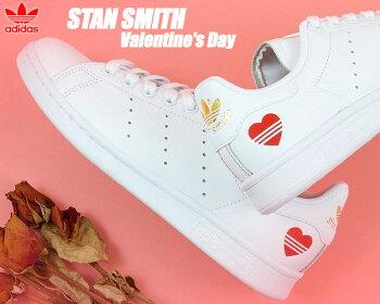 adidasSTANSMITHV-DAYFTWWHT/FTWWHT/SCARLEfw6390アディダススタンスミスバレンタインデーレディースガールズスニーカーホワイトレッドハート