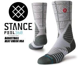 【スタンスソックス】STANCE HEAT CHECK USA HEATHER GREY m559c19hea-gry 靴下 グレー メンズ stancehoop BASKETBALL バスケットボール ハイソックス FEEL360