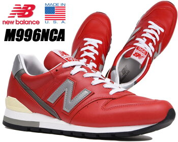 NEWBALANCEM996NCAMADEINU.S.A.ニューバランスM996スニーカーレッドレザーワイズD