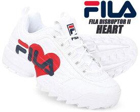 FILA DISRUPTOR II HEART White/White/White 1fm01137-100 FOLDER フィラ ディスラプター 2 ハート ホワイト スニーカー 厚底 レディース