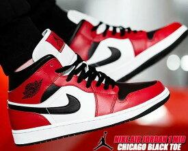 NIKE AIR JORDAN 1 MID CHICAGO BLACK TOE black/blk-gym red 554724-069 ナイキ エアジョーダン 1 ミッド スニーカー AJ1 シカゴ ブラック トゥ