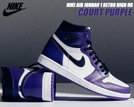 NIKE AIR JORDAN 1 RETRO HI OG court purple/black-white 555088-500 ナイキ エアジョーダン 1 ハイ OG スニーカー スニーカー AJ1 コートパープル