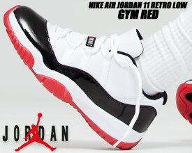 NIKE AIR JORDAN 11 RETRO LOW WHITE BRED white/university red-black av2187-160 ナイキ エアジョーダン 11 ロー スニーカー AJ XI GYM RED Concord Bred