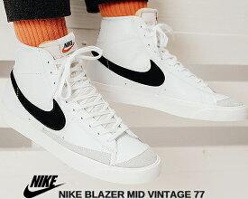 NIKE BLAZER MID 77 VINTAGE white/black bq6806-100 ナイキ ブレザー ミッド 77 ヴィンテージ VNTG スニーカー メンズ ホワイト ブラック ビンテージ