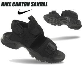 NIKE CANYON SANDAL black/black-blk ci8797-001 ナイキ キャニオン サンダル ブラック スポーツサンダル ストラップ