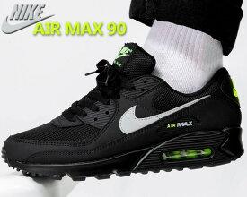 NIKE AIR MAX 90 black/lt smoke grey-volt cv1634-001 ナイキ エアマックス 90 スニーカー AM90 ブラック ボルト