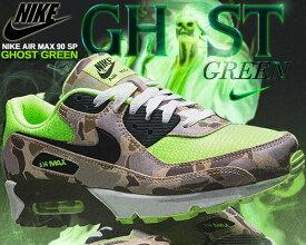 NIKE AIR MAX 90 SP GREEN CAMO ghost green/black cw4039-300 ナイキ エア マックス 90 SP スニーカー AM90 Duck Camo ダックカモ グリーンカモ
