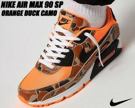NIKE AIR MAX 90 SP ORANGE DUCK CAMO total orange/black cw4039-800 ナイキ エア マックス 90 スペシャル スニーカー AM90 ダック カモ トータル オレンジ