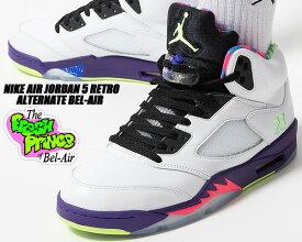 NIKE AIR JORDAN 5 RETRO Alternate Bel-Air white/ghost green-court purple db3335-100 ナイキ エアジョーダン 5 レトロ ベルエア スニーカー AJV BEL AIR フレッシュ プリンス ウィル・スミス