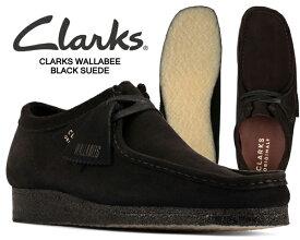 CLARKS WALLABEE BLACK SUEDE 26155519 クラークス ワラビー モカシン シューズ カジュアル ブラック スウェード クレープソール スエード