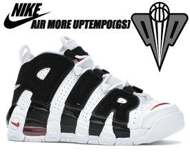 NIKE AIR MORE UPTEMPO (GS) white/black-university red 415082-105 ナイキ エア モアアップテンポ ガールズ スニーカー レディース モアテン Scottie Pippen
