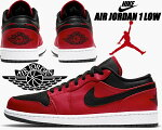 NIKEAIRJORDAN1LOWgymred/black-whitebannedBRED553558-605ナイキエアジョーダン1ロースニーカーAJ1ジムレッドブラックホワイト