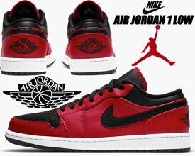 NIKE AIR JORDAN 1 LOW gym red/black-white banned BRED 553558-605 ナイキ エアジョーダン 1 ロー スニーカー AJ1 ジムレッド ブラック ホワイト