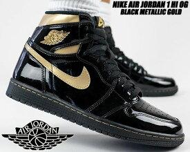NIKE AIR JORDAN 1 RETRO HIGH OG black/metallic gold-black 555088-032 ナイキ エアジョーダン 1 ハイ OG スニーカー AJ1 黒金 ブラック パテント