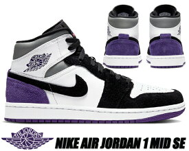 NIKE AIR JORDAN 1 MID SE white/court purple-black 852542-105 ナイキ エアジョーダン 1 ミッド SE スニーカー AJ1 コートパープル スペシャルエディション 日本未発売