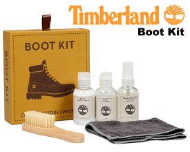 Timberland BOOT KIT a1hgt 59ml BOOT KIT ティンバーランド ブーツケア キット ブラシ タオル クリーナー コンディショナー 撥水スプレー シューズケア