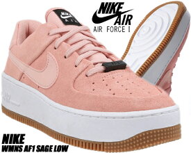 NIKE WMNS AF1 SAGE LOW coral stardust/coral stardust ar5339-603 ナイキ ウィメンズ エアフォース 1 セイジ スニーカー AIR FORCE ピンク 厚底 レディース