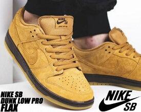 NIKE SB DUNK LOW PRO flax/flax-flax-baroque brown bq6817-204 ナイキ スケートボーディング ダンク ロー プロ スニーカー ウィート フラックス wheat スケボー