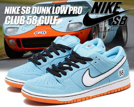NIKE SB DUNK LOW PRO CLUB 58 GULF blue chill/white-safety orange bq6817-401 ナイキ スケートボーディング ダンク ロー プロ GULF RACING ガルフ・レーシング ブルー チル セーフティ オレンジ
