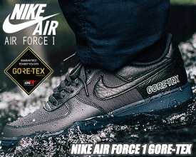 NIKE AIR FORCE 1 GORE-TEX anthracite/black-barely grey ct2858-001 ナイキ エアフォース 1 ゴアテックス スニーカー AF1 GTX LOW ブラック アントラシート