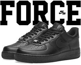 NIKE AIR FORCE 1 07 black/black cw2288-001 ナイキ エアフォース 1 '07 スニーカー ブラック AF1 LOW 黒 メンズ エア フォース ワン ロー