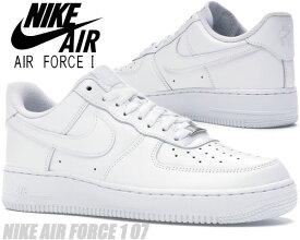NIKE AIR FORCE 1 07 white/white cw2288-111 ナイキ エアフォース 1 '07 スニーカー ホワイト AF1 LOW 白 メンズ エア フォース ワン ロー
