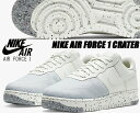 NIKE AIR FORCE 1 CRATER summit white/summit wht cz1524-100 Crater Foam ナイキ エア フォース 1 クレーター スニ…