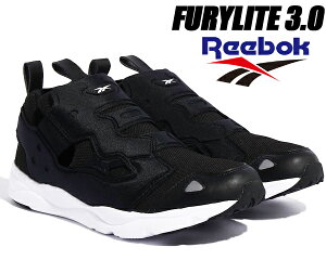 REEBOK FURYLITE 3.0 BLACK/WHITE/WHITE fu9077 リーボック フューリーライト 3 スニーカー スリッポン ブラック 3D ULTRALITE