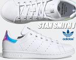 adidasSTANSMITHJFTWWHT/FTWWHT/SILVMTfx7521アディダススタンスミスガールズウィメンズレディーススニーカーホワイトプリズムヴィーガンPRIMEGREEN