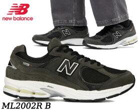NEW BALANCE ML2002RB BLACK width D ニューバランス ML2002R ブラック スニーカー ABZORB N-ERGY ウィズ D