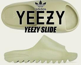 adidas YEEZY SLIDE RESIN RESIN/RESIN/RESIN gz5551 アディダス イージー スライド リジン サンダル KANYE WEST カニエ・ウェスト
