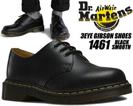 Dr.Martens 1461 3EYE GIBSON SHOES BLACK 送料無料 ドクターマーチン 3ホール ギブソン シューズ 1461Z 3EYE GIBSON SHOE 11838002 メンズ カジュアルシューズ ドクター マーチン あす楽