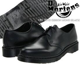 Dr.Martens 1461 3EYE GIBSON MONO BLACK 14345001ドクターマーチン 3ホール ギブソン シューズ 1461Z 3EYE GIBSON SHOE モノ ブラック カジュアルシューズ ビジネス レザー メンズ 靴