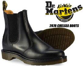 Dr.Martens 2976 CHELSEA BOOT BLACK 11853001 【ドクターマーチン サイドゴア ブーツ チェルシーブーツ ドクター マーチン 2976 エンジニア ワーク レザー ブーツ メンズ レディース 靴】