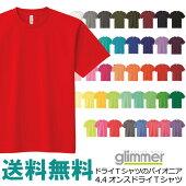 glimmerグリマー4.4オンスドライTシャツ
