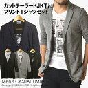 7分袖 カット テーラードジャケット メンズ アンサンブル プリント Tシャツ セット 2枚組 通販P【12C0249】
